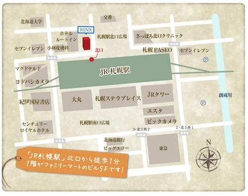 rinx北海道札幌駅北口