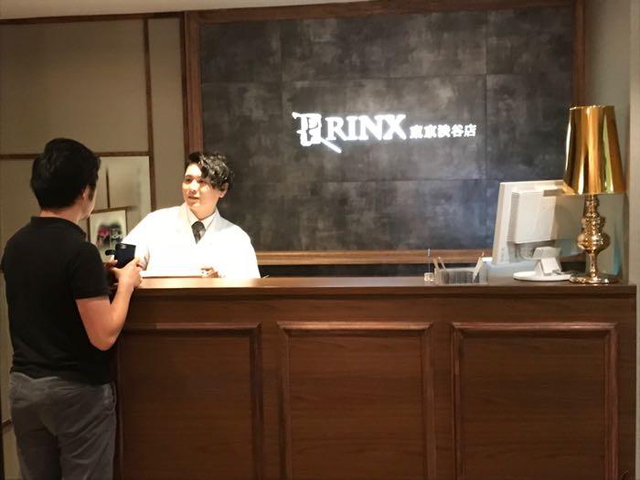 RINX渋谷店の様子