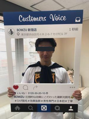 bowzuインスタ映え写真