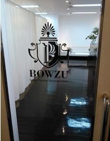 bowzu店前