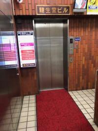 メディエススキンクリニックのエレベーター前